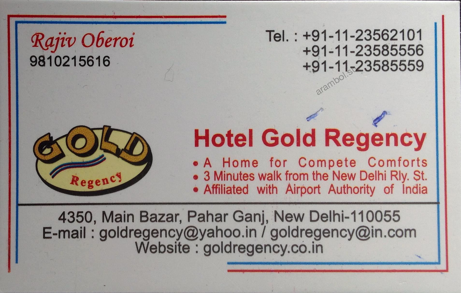 Отель в New Delhi. Индия.