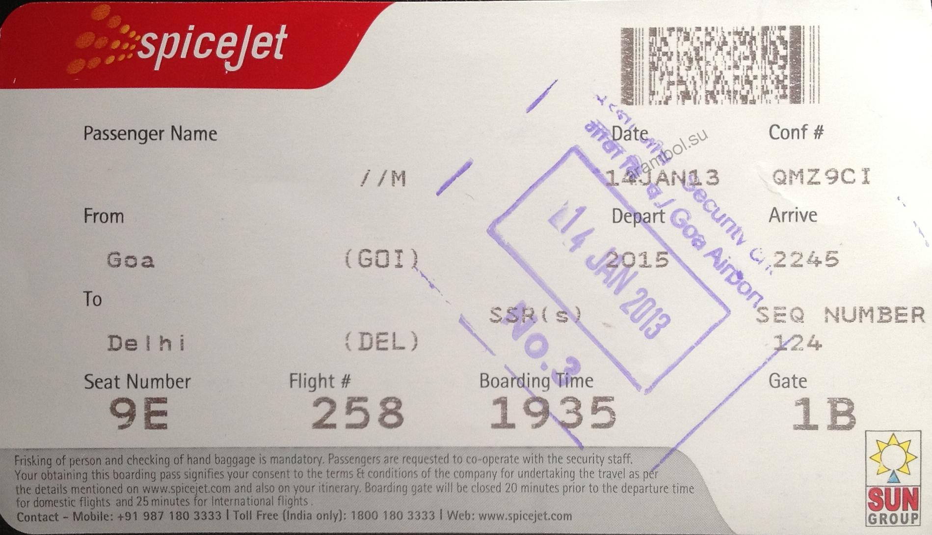 Билет на самолёт в Индии