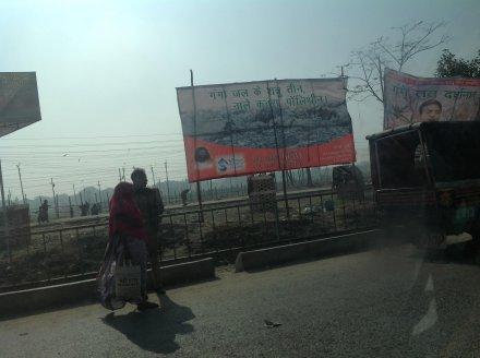 Реклама в Индии тоже есть - куда без маркетинга