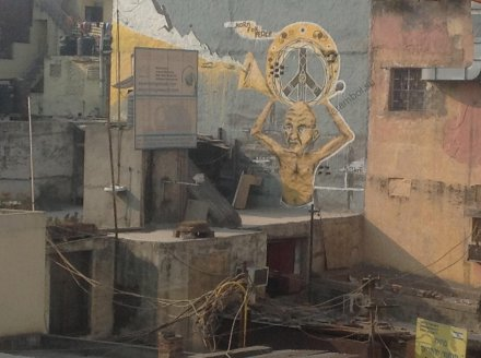 Графити Индира Ганди